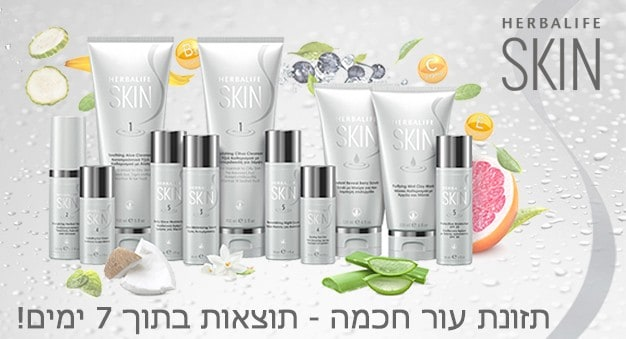 https://morbeauty.co.il/wp-content/uploads/2020/11/new.products_pic_co.il_626x339.jpg